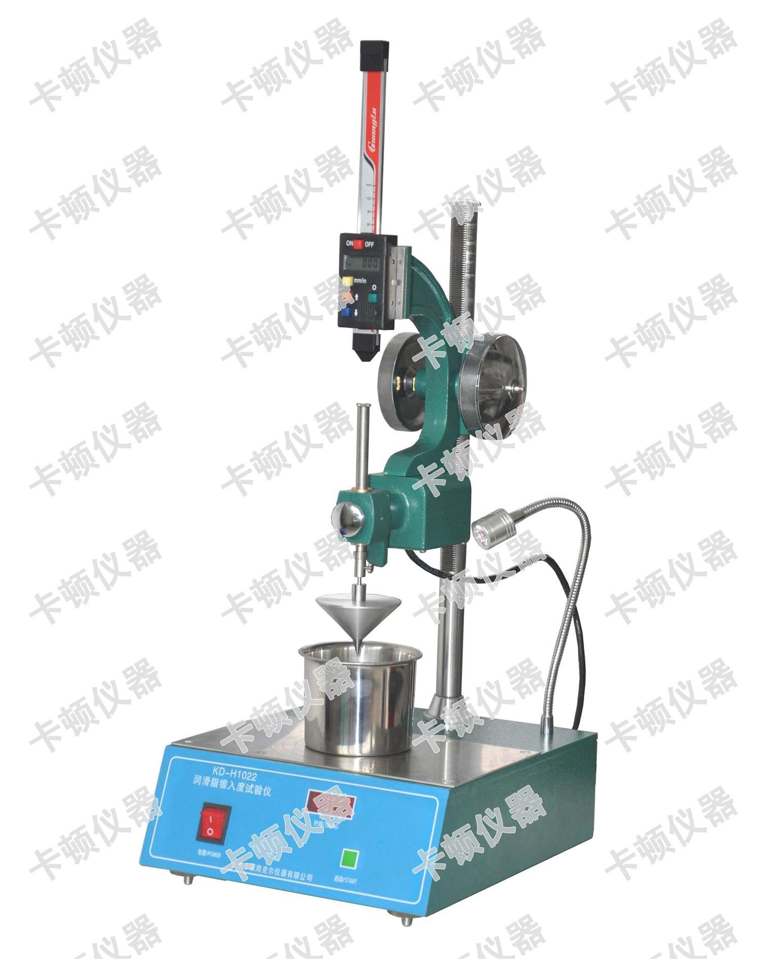 润滑脂锥入度试验仪 GB/T269  KD-H1022