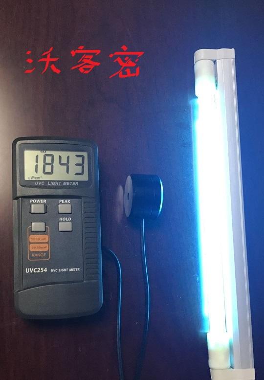 杀菌紫外线光强仪UVC灭菌灯紫外线检测仪专用!