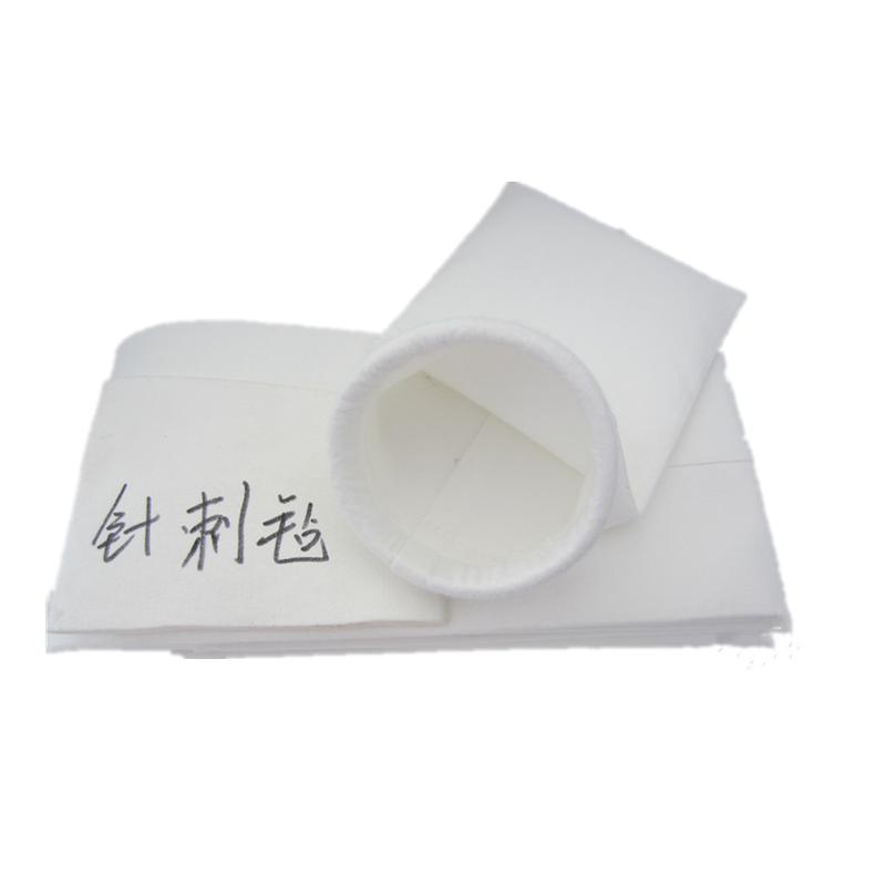 除尘布袋 滤袋工业常温高温 涤纶针刺毡 脉冲除尘器滤袋