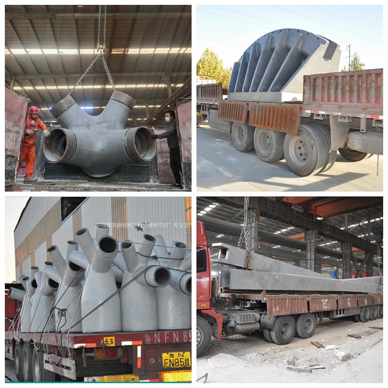 河北衡水铸钢厂生产供应大型复杂铸钢节点