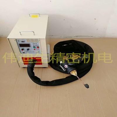 铜铁钎焊机哪里有卖、自动转换电源手持式高频焊机图片