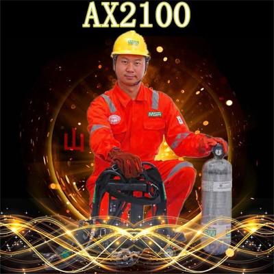 代理商梅思安AX2100自吸式空气呼吸器现货