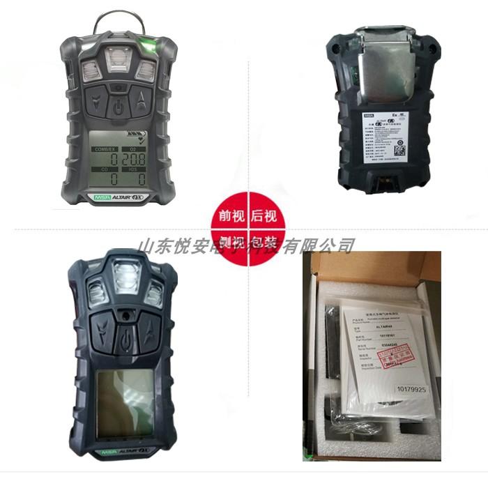 代理商梅思安天鹰4XR蓝牙版多种气体检测仪LEL/O2/CO图片