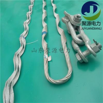 ADSS光缆耐张线夹 预绞丝耐张金具耐张串