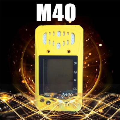 总代理商英思科M40工业泵吸式四合一气体检测仪现货