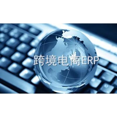 亚马逊ERP铺货软件