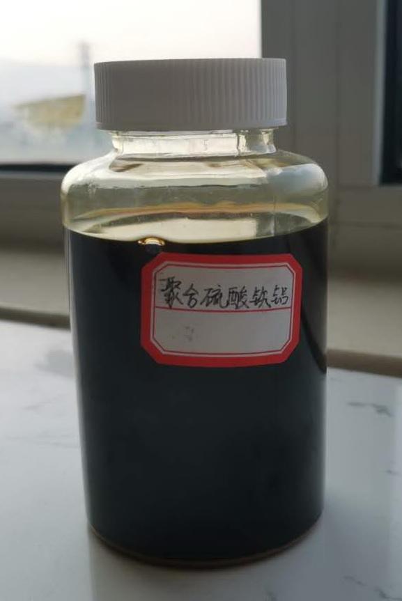 水处理絮凝剂聚合硫酸铁铝山东淄博