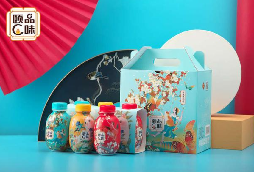 """北京国际设计周联合颐和园针对吕梁提供野生沙棘果创新设计 创作 """"颐品C味""""品牌"""