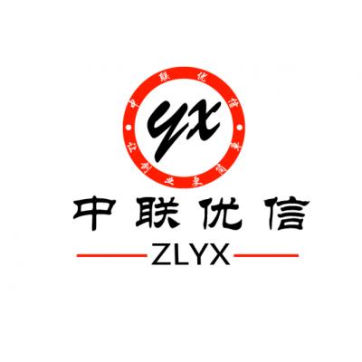 北京研究院转让工程技术研究院转让-中联优信
