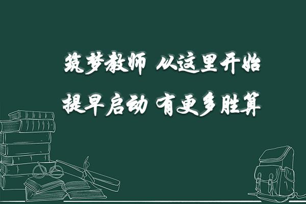 北京青橘子科技有限公司严厉谴责造谣者