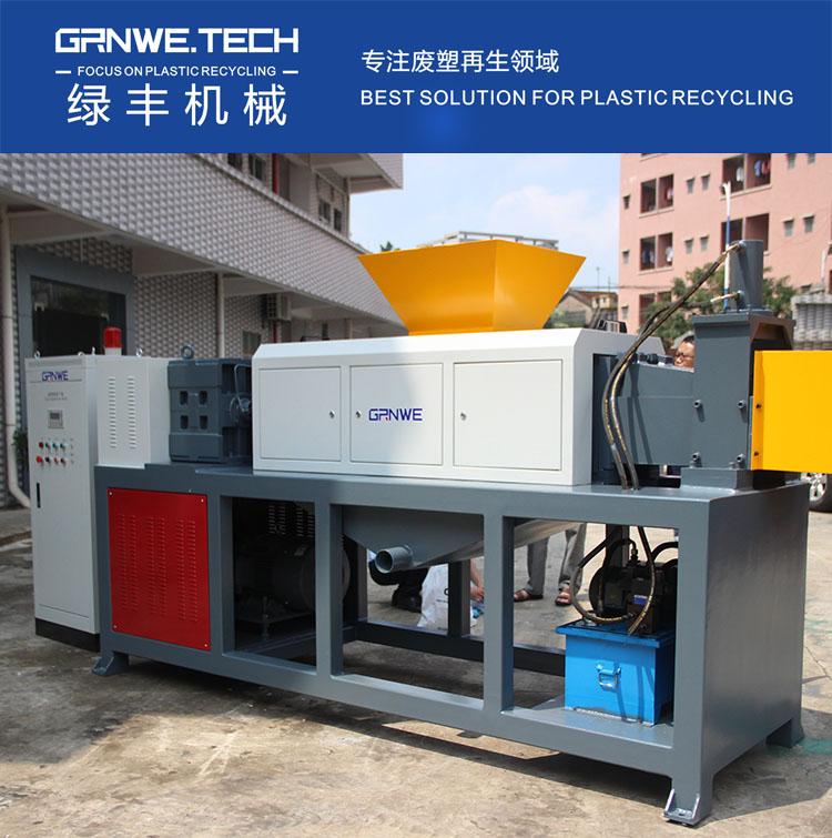 废旧农膜 大棚膜 吨包袋HDPE薄膜挤干机