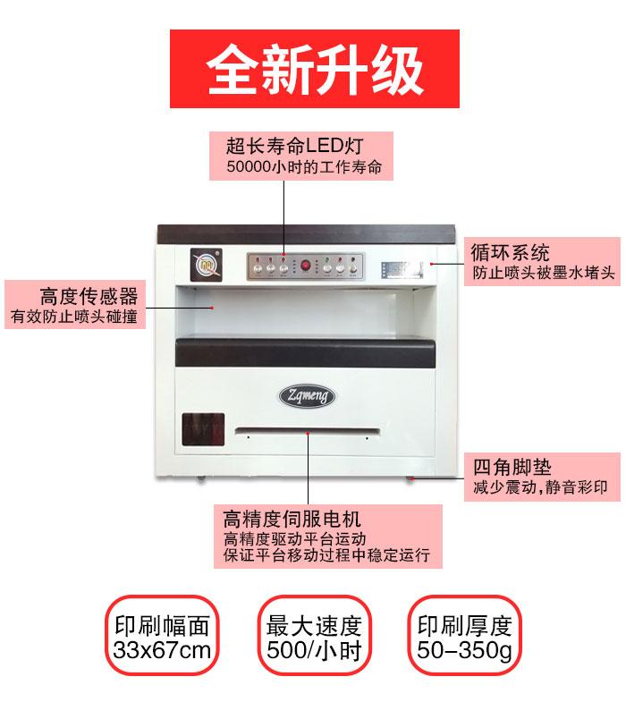 pvc证卡制作用多功能印刷一体即印即取