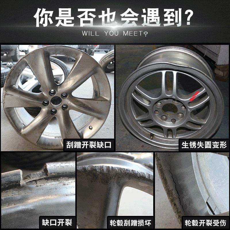 汽车轮毂腐蚀翻新修复_广州汽车轮毂修复图片