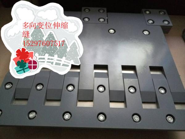 直销湖南桥面梳型板伸缩缝80/120/240型梳齿板伸缩装置图片
