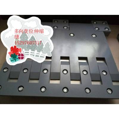 直销湖南桥面梳型板伸缩缝80/120/240型梳齿板伸缩装置