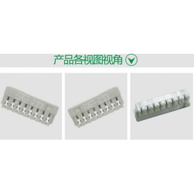 JST电源连接器 08SUR-32S刺破式特价优惠