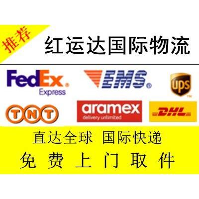中国至美国国际快递集运 食品双清到门