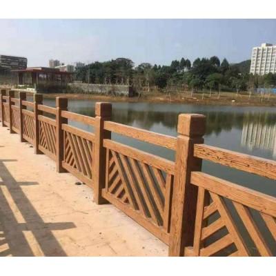 水浒建材水泥仿石扇形护栏河堤河道安全围栏仿木护栏仿木栏杆