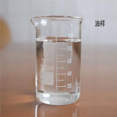 厂家直供设备消*清洗液 设备消*清洗液性价比高