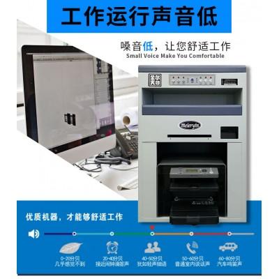 学校印毕业相册选全自动小型印刷机功能多