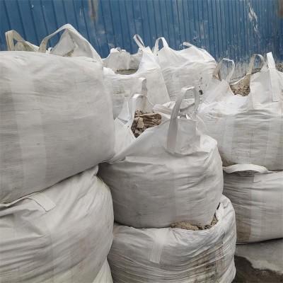 山东吨袋生产厂家批发1吨集装袋吨包 4吊环软托盘方底加厚