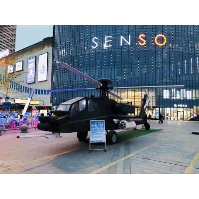 军事展览设计制作,军事展,飞机模型,军事展租赁,睦林军事展