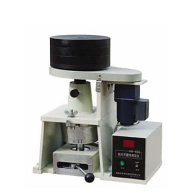 微机格金低温干馏试验仪