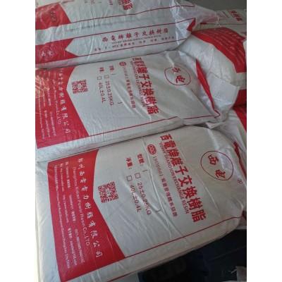 除汞硼树脂郑州西电铜镍铁钴铅钙镁去除树脂贵金属提取螯合树脂图片