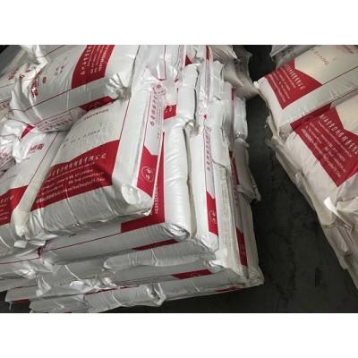 除汞专用树脂西电牌ZXC620除汞螯合树脂郑州西电树脂