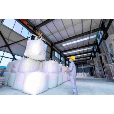 湖南湘怡钙业碳酸钙硅酸钙板用轻质碳酸钙造纸用碳酸钙