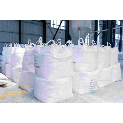 湖南湘怡钙业灰钙厂家直销复合矿物肥料灰钙土壤改良剂灰钙