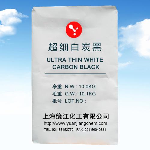 高补强透明白炭黑5000目 橡胶专用白炭黑气象法量大从优