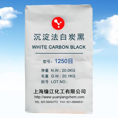 沉淀白炭黑粗的沉淀白炭黑报价 上海缘江沉淀白炭黑300目