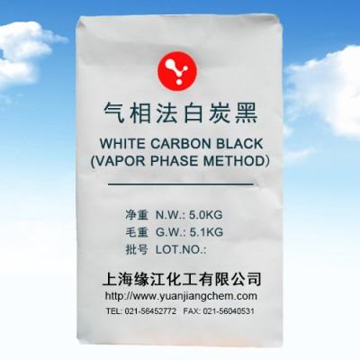 硅粉 气相二氧化硅 白炭黑 胶衣树脂触变剂专用量大从优