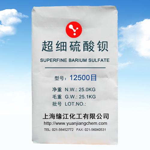 缘江牌化纤硫酸钡可提高纤维的可染性、可纺性,拉伸强度