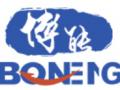 桂林博能科技有限公司