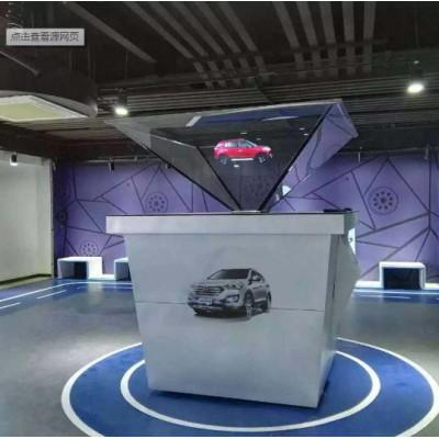 全息柜 全息展示柜 360度悬浮幻影成像展示柜图片