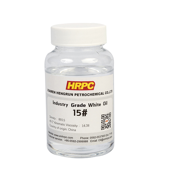 亨润石化15号工业级白油低粘度白矿油
