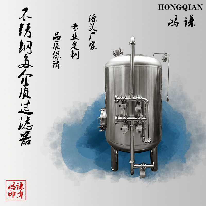 郑州水处理净化锰砂过滤器 多介质过滤器 品质保证 诚信经营