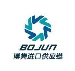 天津进口报关代理公司图片