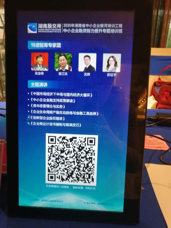 微信签到系统_一键创建新颖智慧的会议签到方式图片