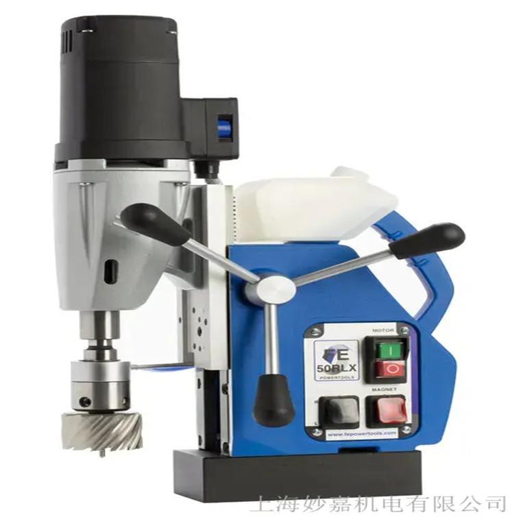 供应可无级调速紧凑型的多功能磁座钻FE50RL图片