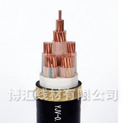 聚乙烯绝缘聚氯乙烯电力电缆宁晋博汇