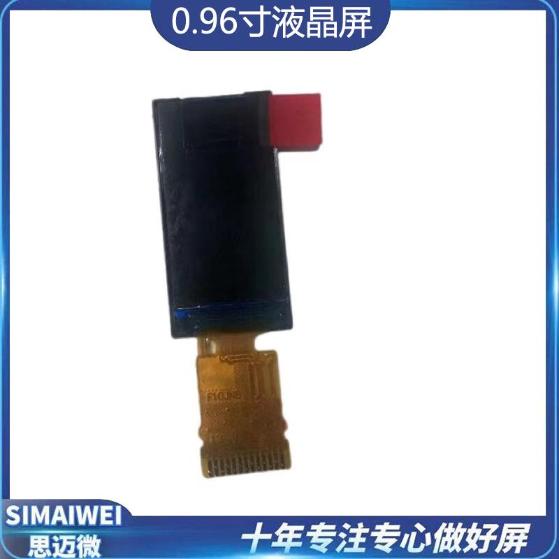 0.96TFTLCD液晶显示屏 血氧仪 0.96到10.1英图片