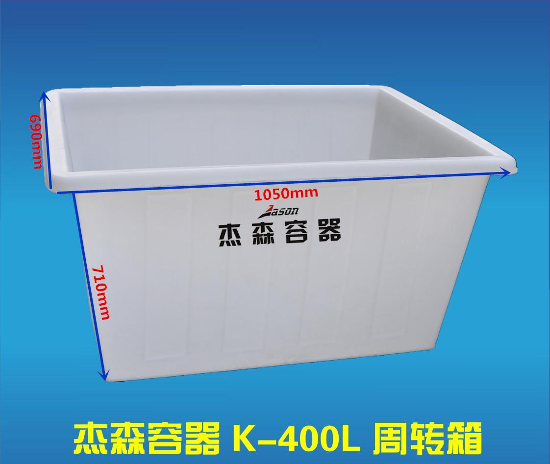 塑料水箱工业水塔图片