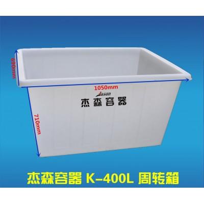 塑料水箱工业水塔