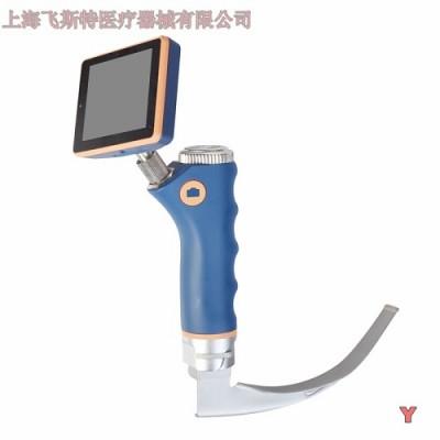 上海飞斯特SMT-II不锈钢麻醉可视喉镜