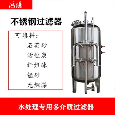 工业水处理锰砂过滤器 石英砂过滤器 厂家直供 诚信经营