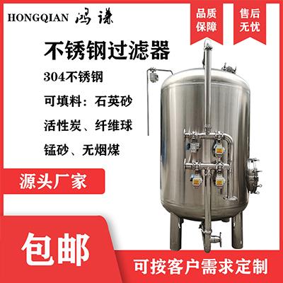 工业水处理活性炭过滤器 软化树脂过滤器 诚信经营 可定制