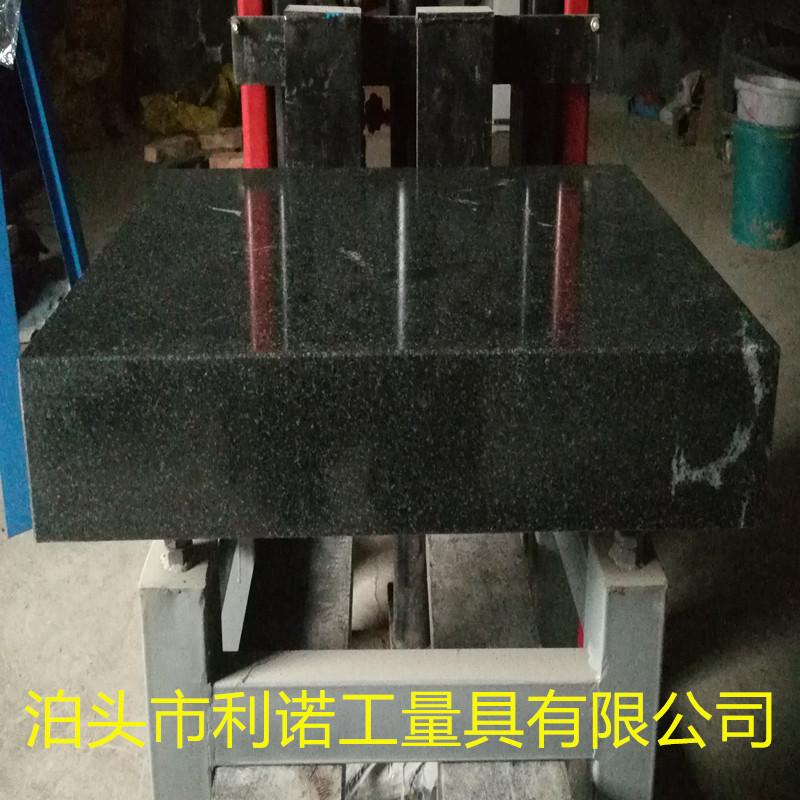 大理石平台、大理石平板厂家供应